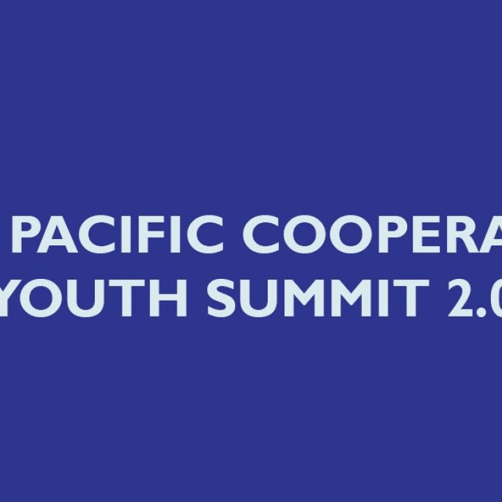 FICCO Employees Join The Asia Pacific Cooperative Summit